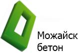 """Компания  """"Бетон Можайск"""""""