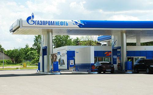 Газпромнефть/АЗС №179 Бетон Можайск